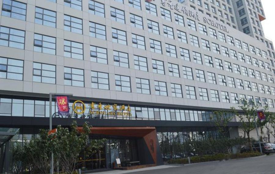 苏州月亮湾书香世家酒店