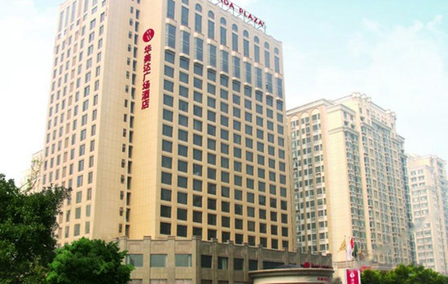 潍坊华美达广场酒店