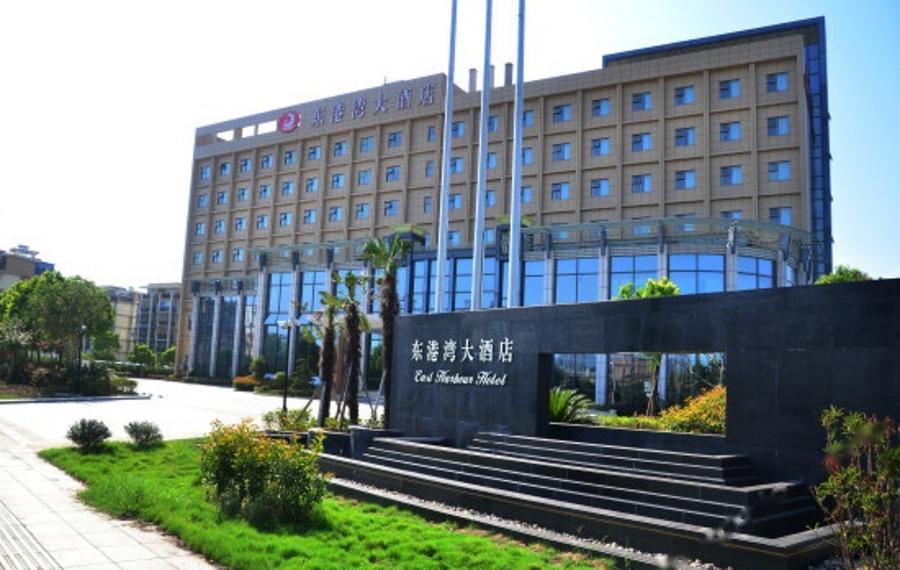 宁波东港湾大酒店
