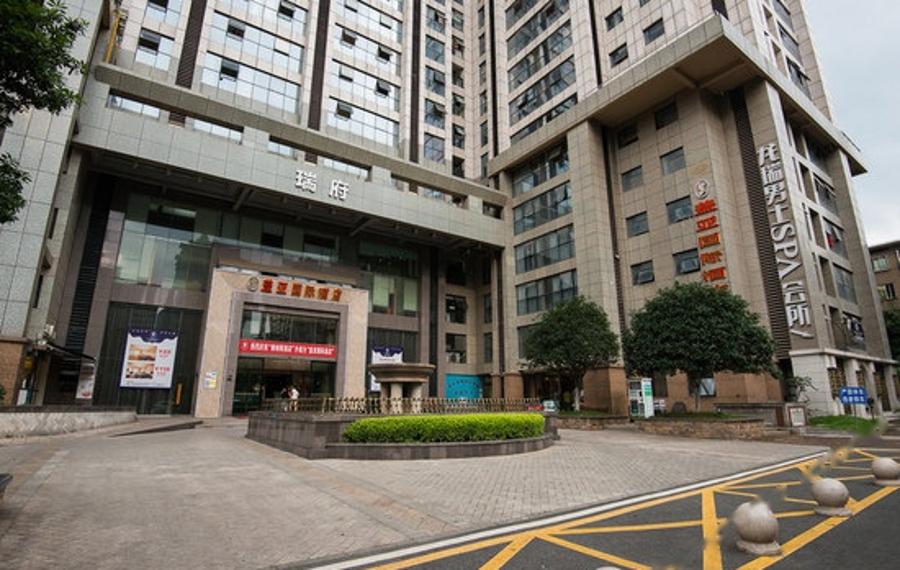 盖亚国际酒店(长沙东塘店)