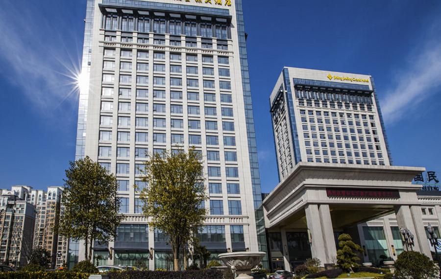 如皋锦都金鼎大酒店