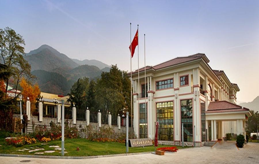 蟒山(北京)会议中心