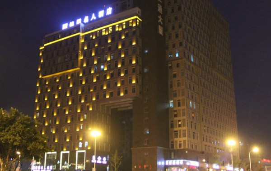 德阳名人酒店