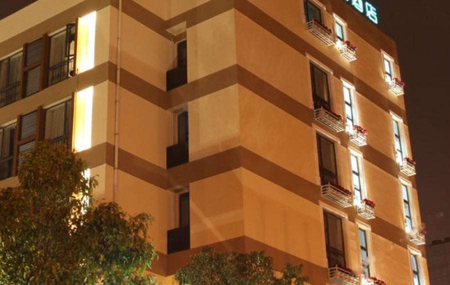 上海医谷商务酒店