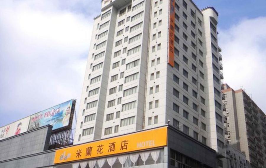 徐州米兰花酒店