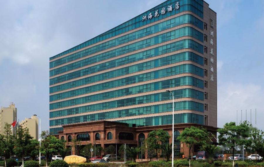 上海洲海花园酒店