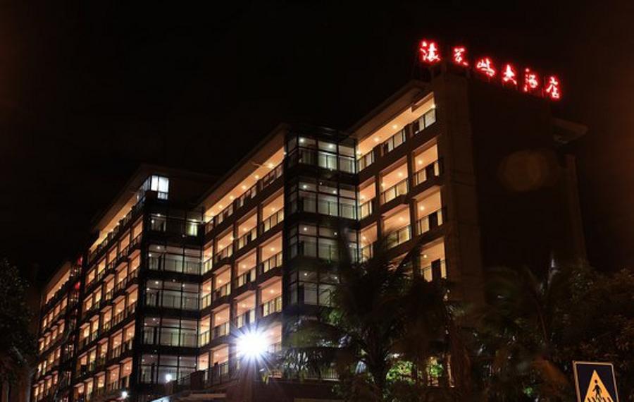 海口海花屿精品酒店