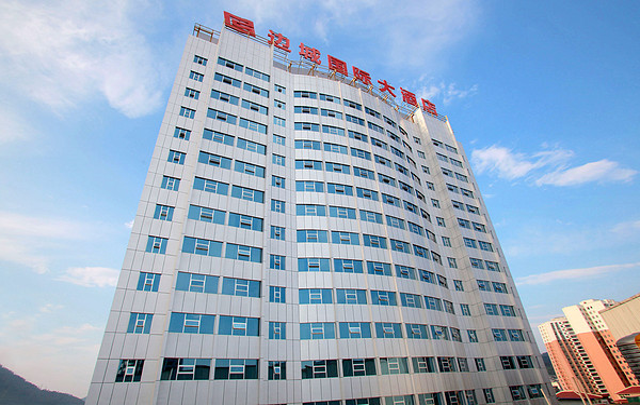 吉首边城国际大酒店