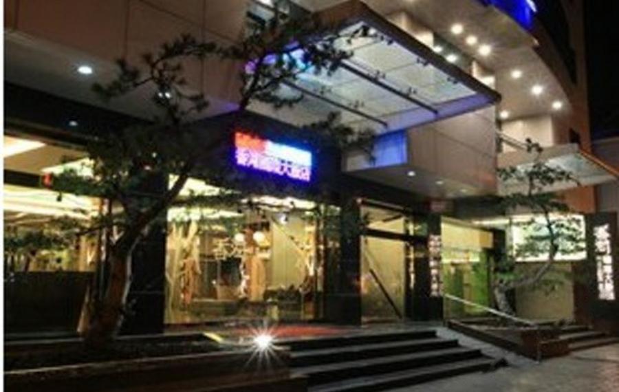 嘉义香湖国际大饭店(shianghu boutuque hotel)