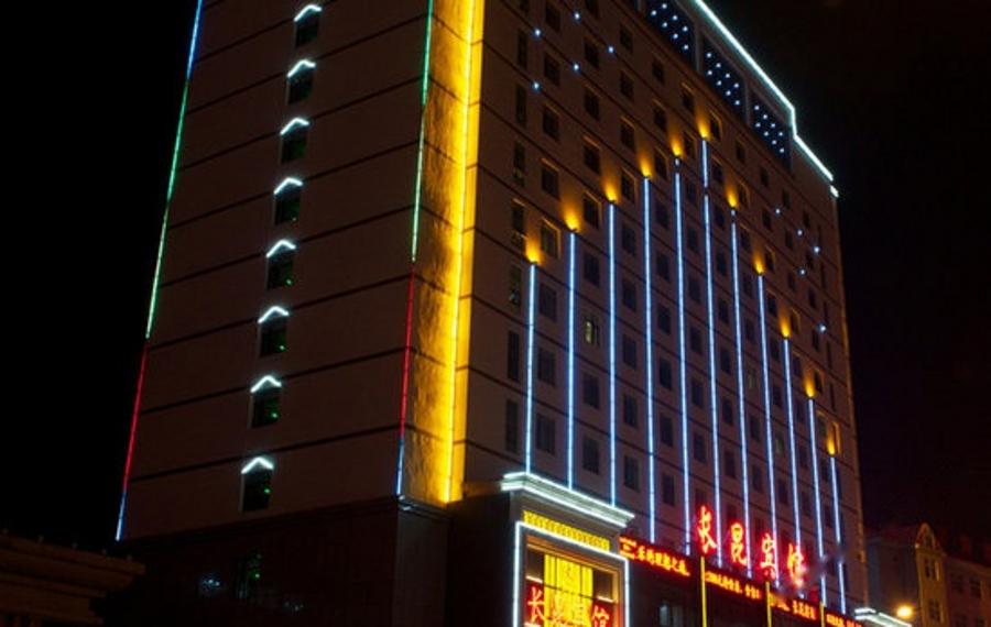 西宁长昆宾馆