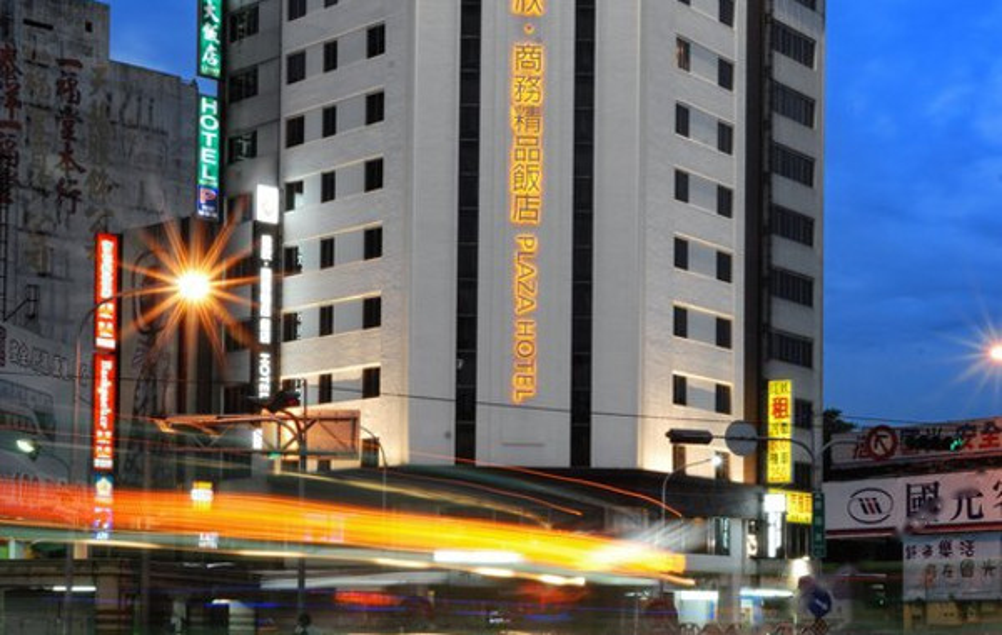 台中达欣商务精品饭店(Plaza Hotel)