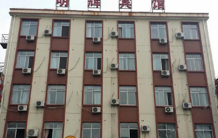 台东知本金联世纪酒店(Century Hotel)