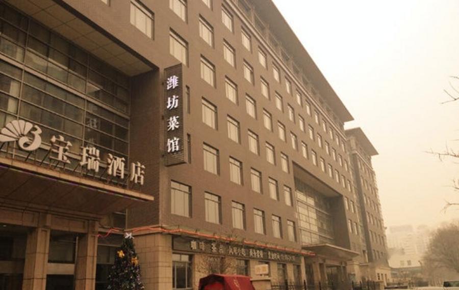 北京宝瑞酒店