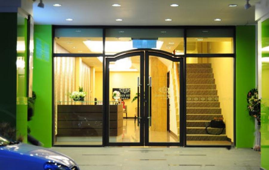 台中西苑旅店(Garden Hotel)