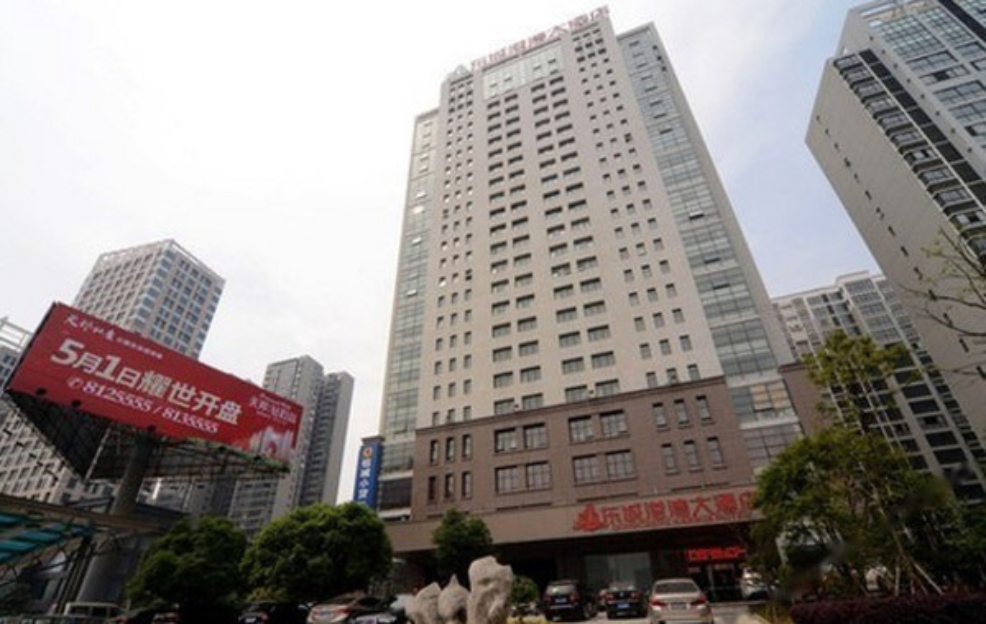 岳阳东城港湾大酒店