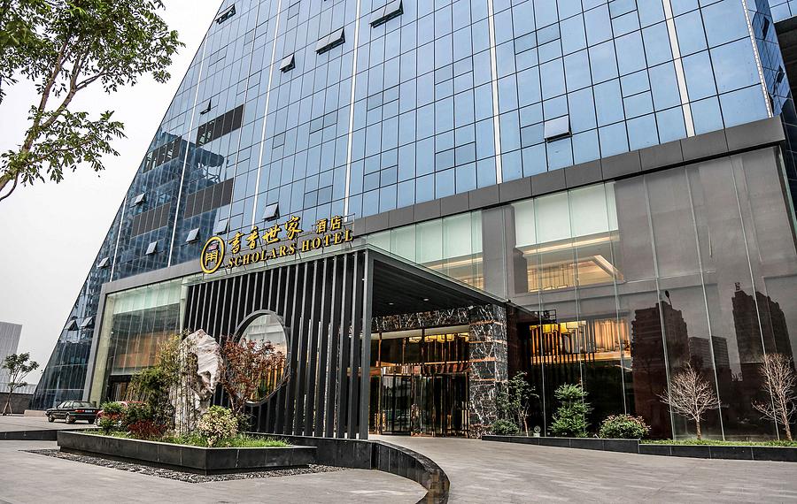 镇江书香世家酒店