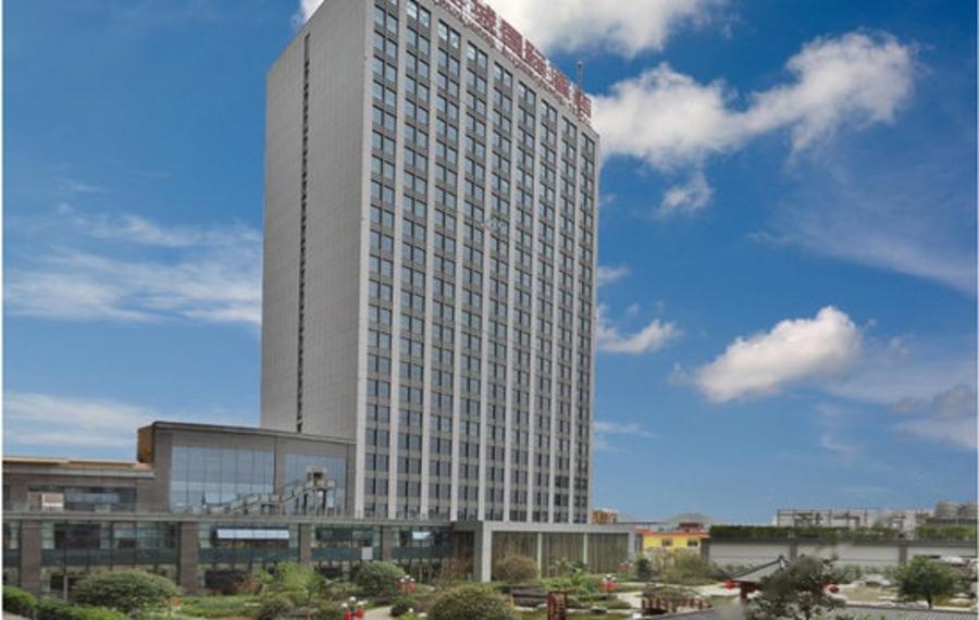 乐昌华城国际酒店