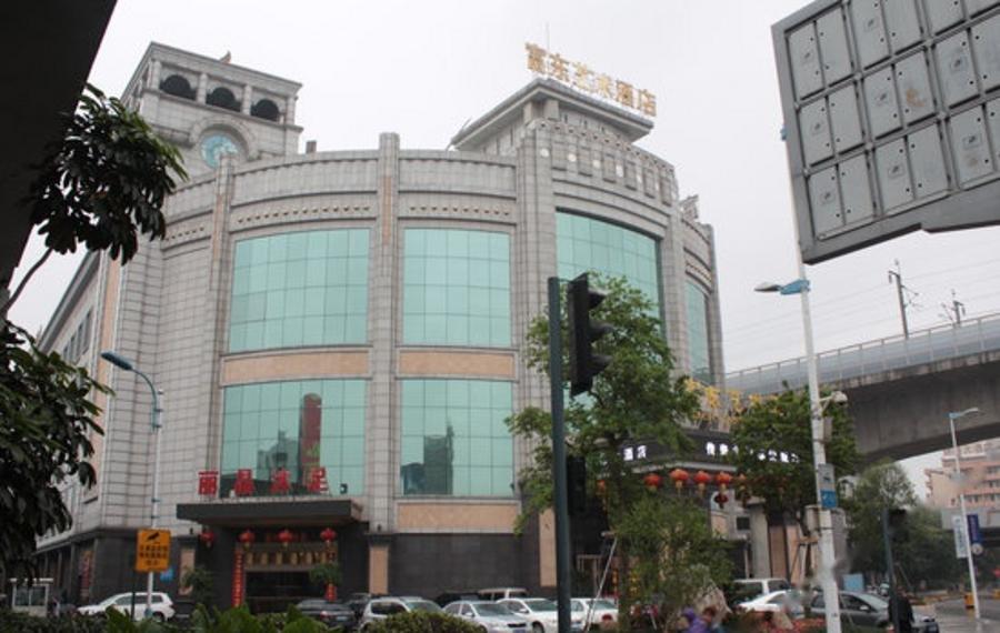 佛山富东艺术酒店