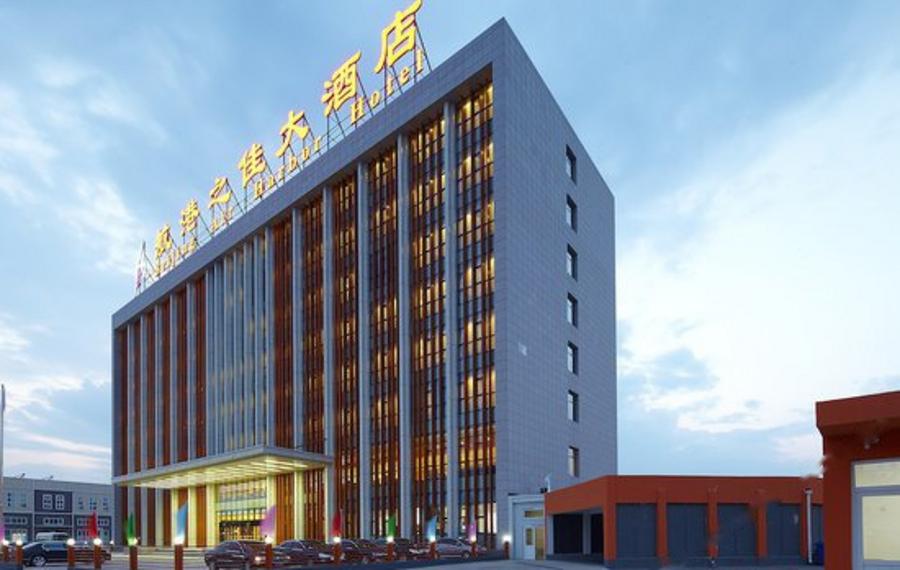 北京航港之佳大酒店