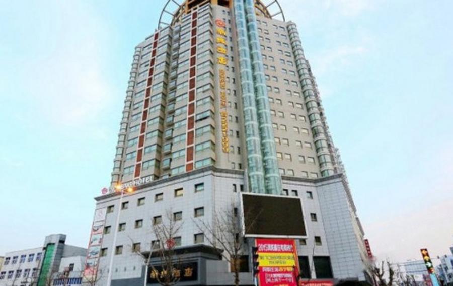 凤阳帝城酒店