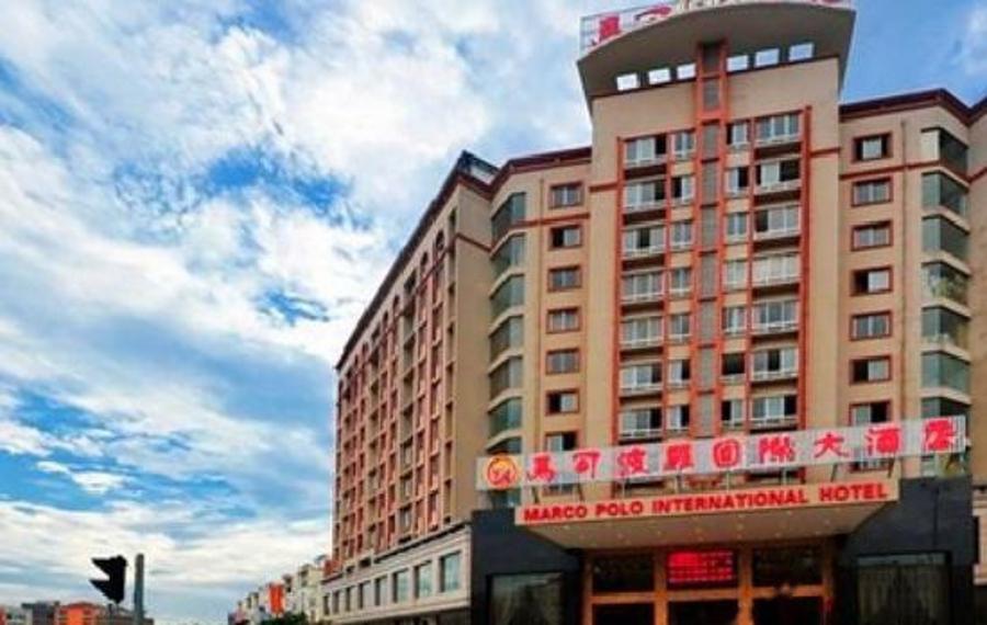 贵港马可波罗国际大酒店