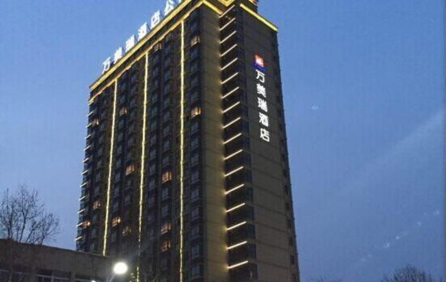 淮南万美瑞酒店公寓