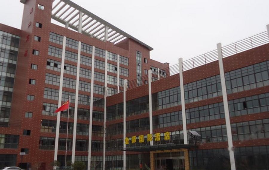 临海双鸽·和平国际酒店