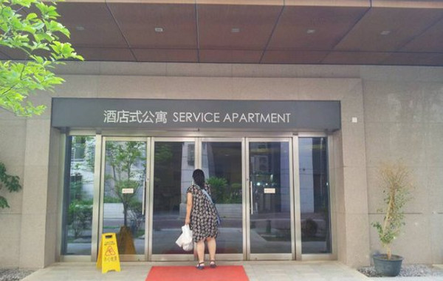 北京蓝之梦酒店公寓(华远九都汇)