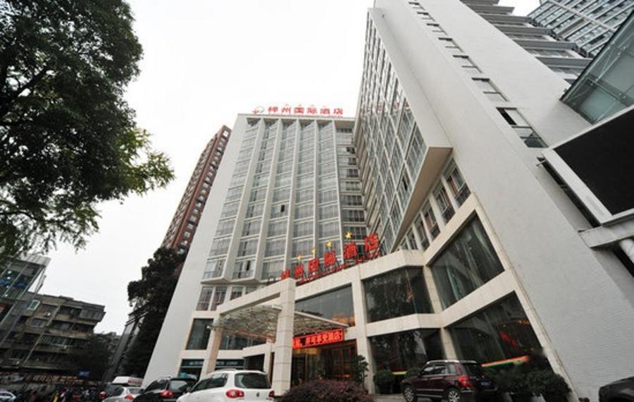 三台梓州国际酒店
