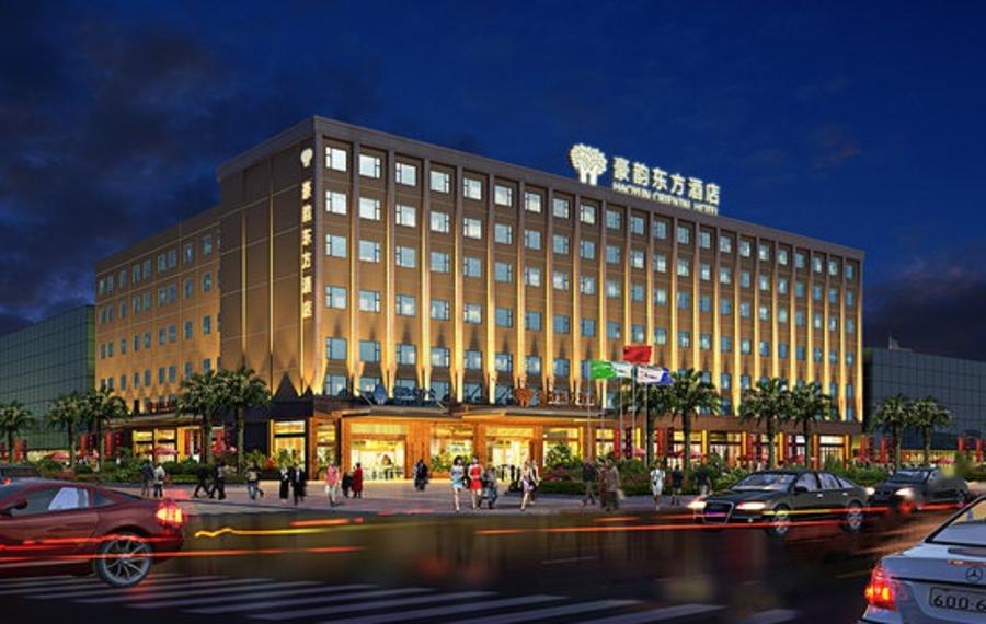 晋江豪韵东方酒店