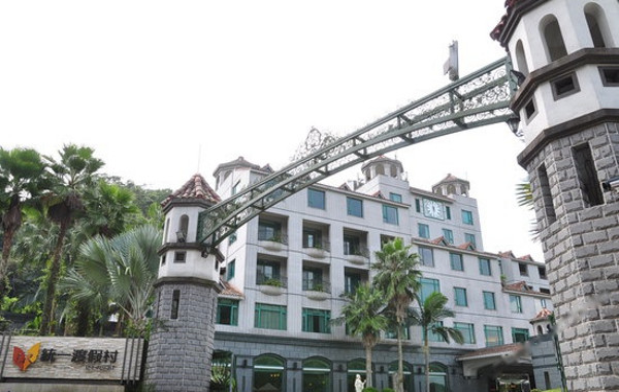 新竹关西-统一渡假村马武督度假会议中心(Uni-Resort Mawudu)