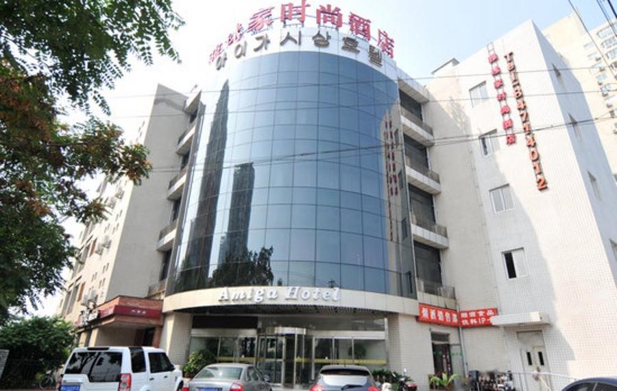北京雅迷家时尚酒店