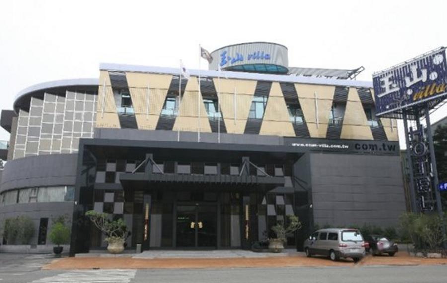 嘉义嘉禾玉山国际大饭店(ESUN VILLA)