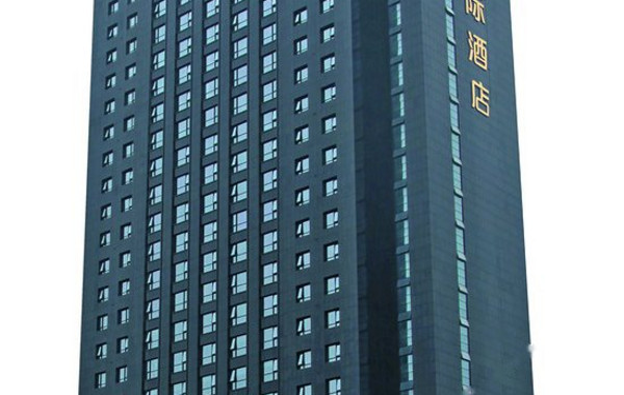 金华金城国际酒店