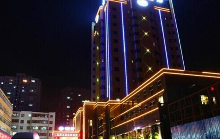 乌鲁木齐花园大酒店