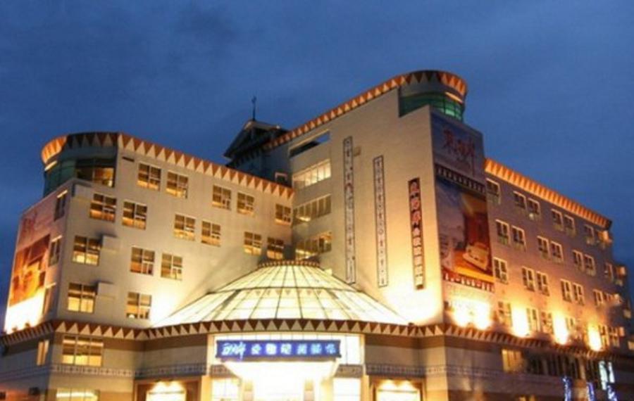 台东东海岸海景度假饭店(East Coast Sea View Hotel)