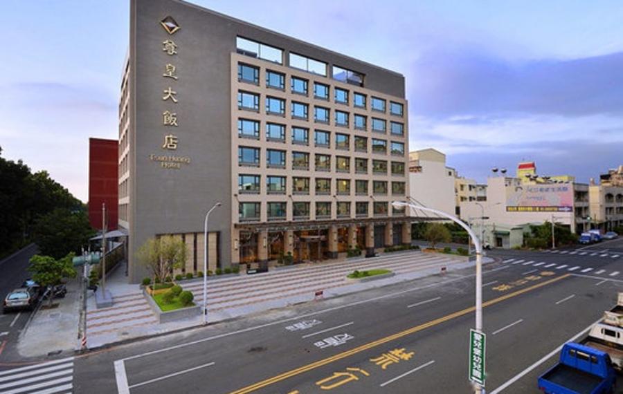 嘉义尊皇大饭店(Tsun-Huang)
