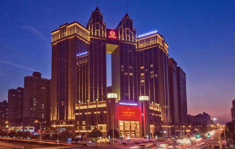 湖南佳兴世尊酒店(长沙)