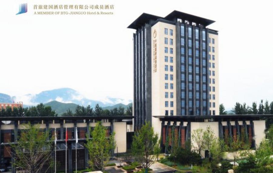 北京中建雁栖湖景酒店