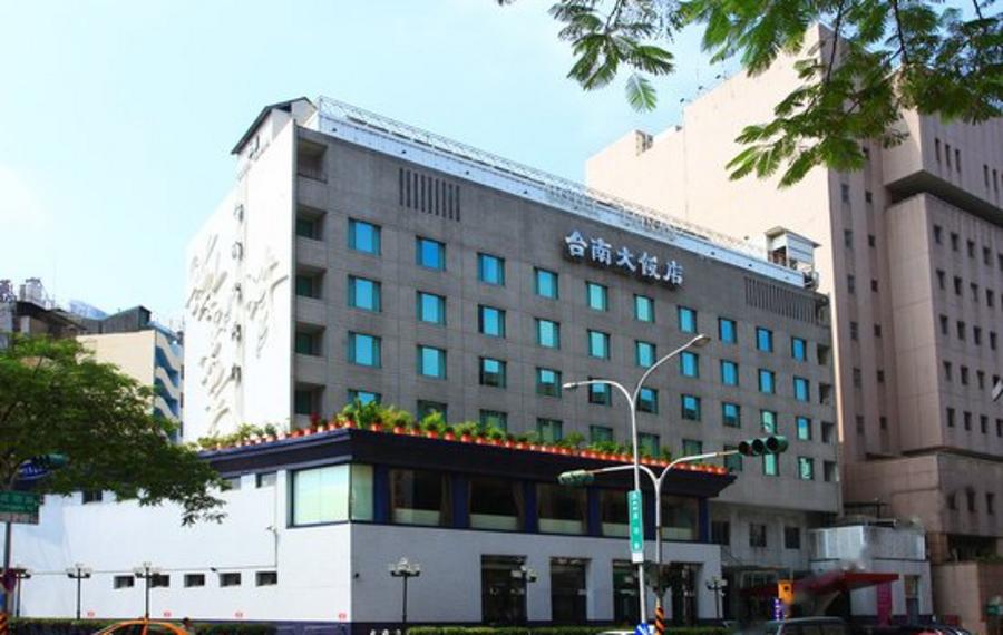 台南大饭店(Hotel Tainan)