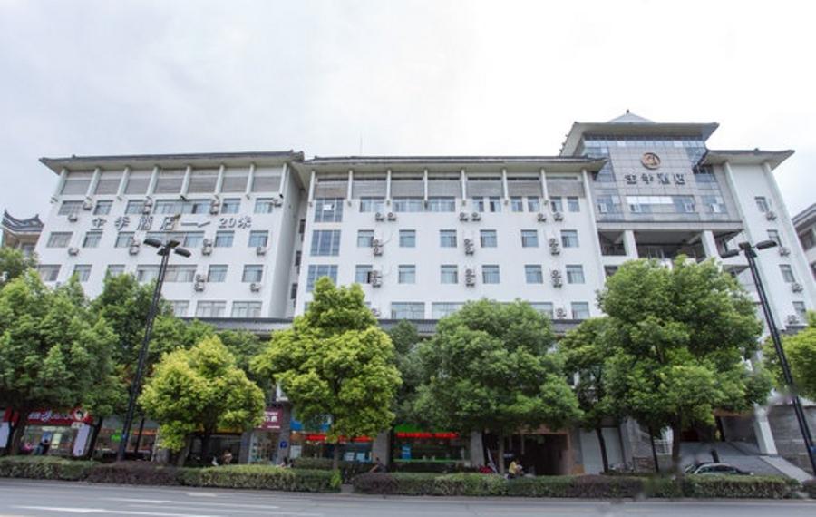 全季酒店(扬州文昌阁店)