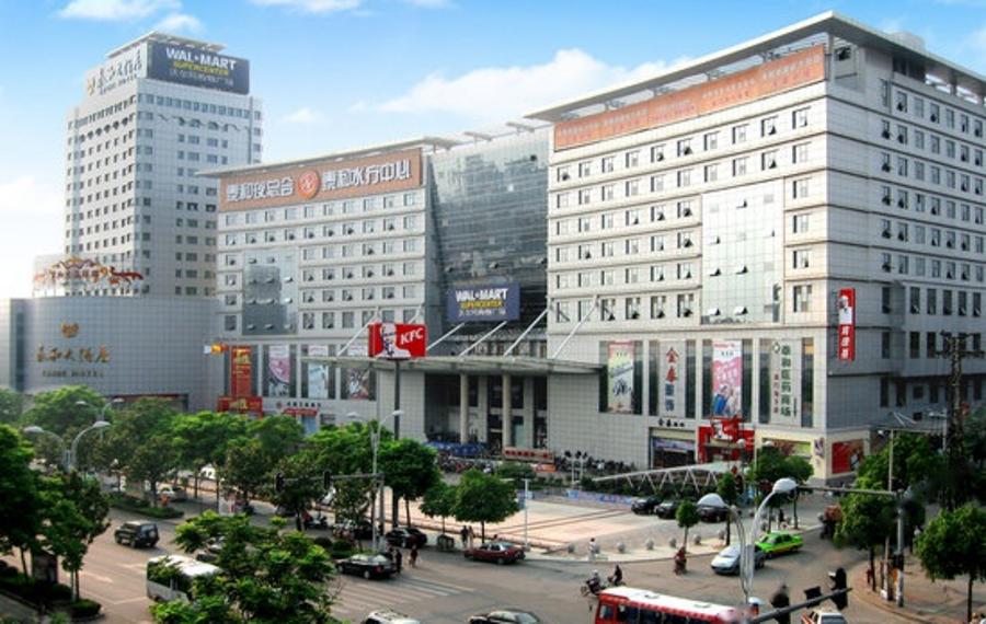 岳阳泰和大酒店(主楼)