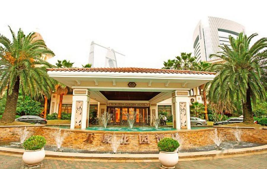 苏州天域花园酒店