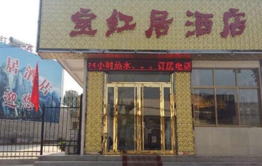 长沙湘府新都大酒店
