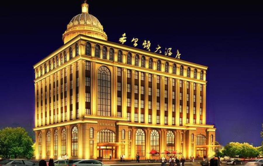 珲春希尔顿大酒店