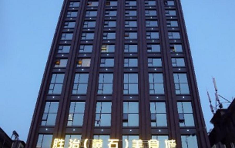 蕲春亚洲大酒店