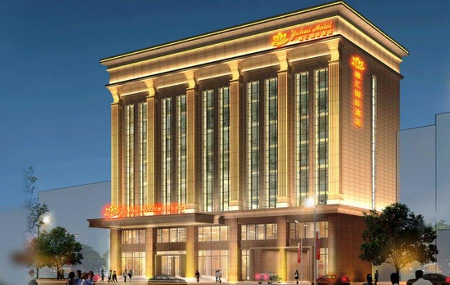 佛山雅汇国际酒店