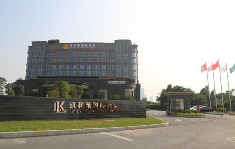 佛山凯利莱国际酒店