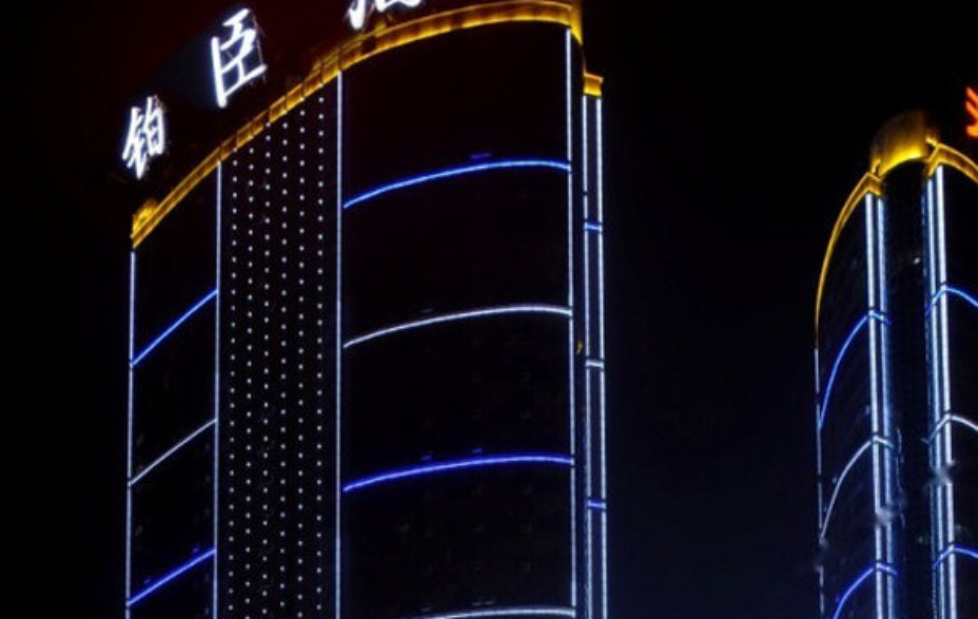 岳阳铂臣酒店