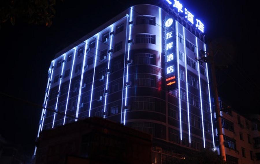 咸宁温泉左岸酒店